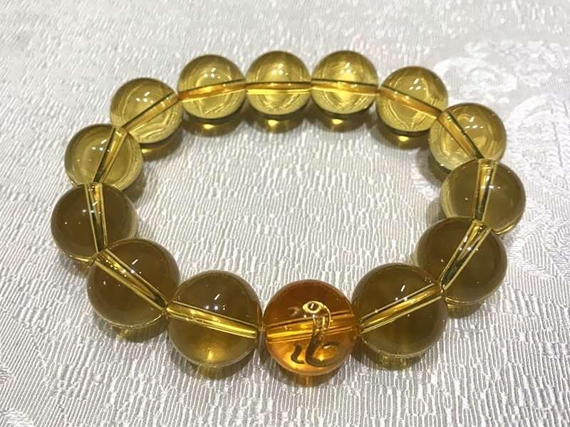 Citrine Zodiac Bead