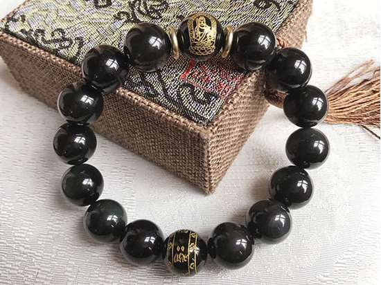 Picture of Natural Black Obsidian Eight Guardian Bodhisattva Amulet Six Words Proverbs Bracelet for Man