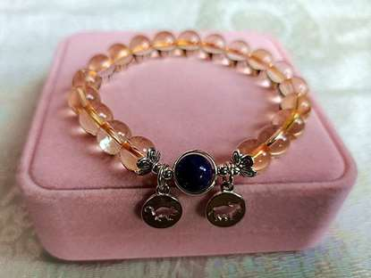 Picture of Yellow Citrine Liuhe (Six Harmonies) Zodiac Symbol Bracelet for Female
