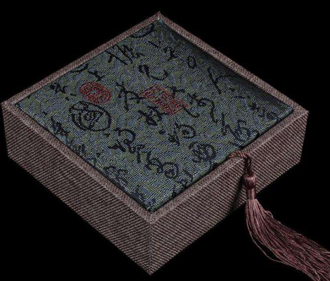 Jewelry Box [+$2.00]