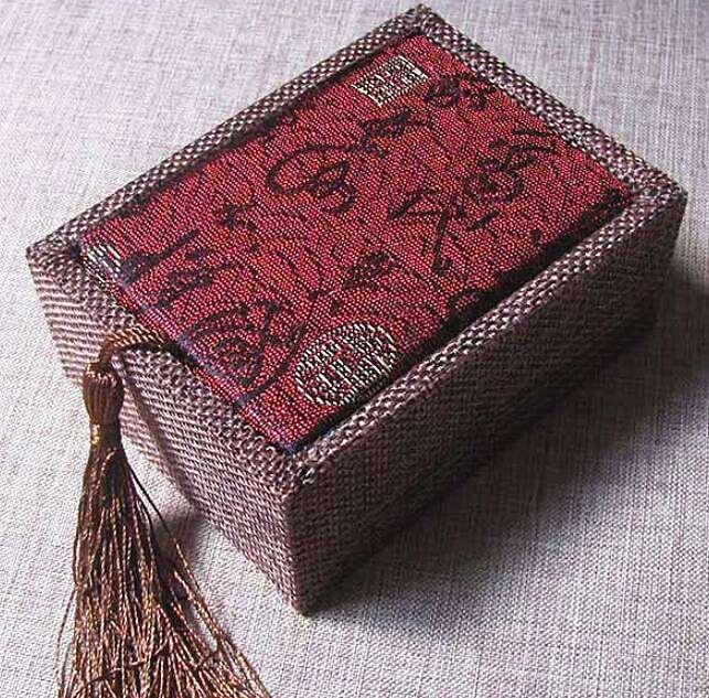 Jewelry Box [+$1.00]