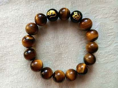 Picture of Top 7A Tiger's Eye Natural Stone Liuhe Six Harmonies Zodiac Symbol Bracelet for Man
